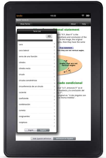 MathTerms on Kindle Fire